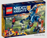 """LEGO. Nexo Knights. """"Ланс и его механический конь"""""""