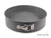 Форма для выпекания металлическая антипригарная со съемным дном (260 мм)