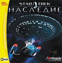 Star Trek: Наследие
