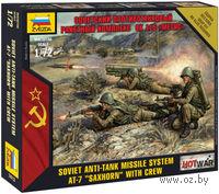 """Набор миниатюр """"Советский противотанковый ракетный комплекс 9К115 Метис"""" (масштаб: 1/72)"""