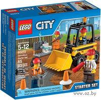 """LEGO. City. """"Строительная команда"""""""
