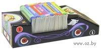 Черная машинка (комплект из 8 книг)