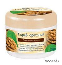 Скраб ореховый (200 мл)