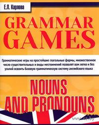 Английский язык. Грамматические игры