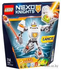 "LEGO Nexo Knights ""Боевые доспехи Ланса"""