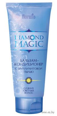 """Бальзам-кондиционер для волос """"Сияние светлых волос"""" (220 мл)"""