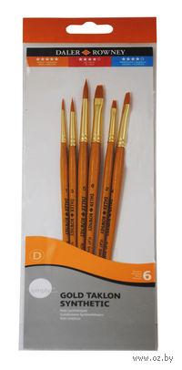 "Набор кистей ""Simply"" с короткой ручкой (1-6; синтетика; 6 шт)"