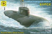 """Атомный подводный крейсер """"Курск"""" (масштаб: 1/700)"""