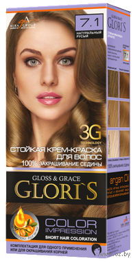 Крем-краска для волос (тон: 7.1, натуральный русый)