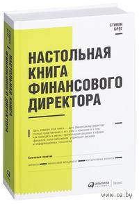 http://s1.goods.ozstatic.by/200/490/15/1/1015490_0.jpg