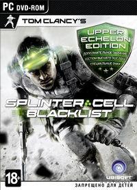 Tom Clancy`s Splinter Cell: Blacklist. Upper Echelon Edition
