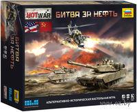 Hot War. Битва за нефть