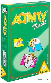 Activity Travel (Компактная)