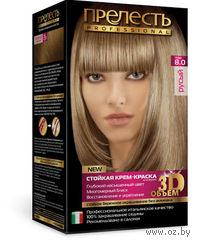 """Стойкая крем-краска для волос """" Тон 8.0. Русый"""""""