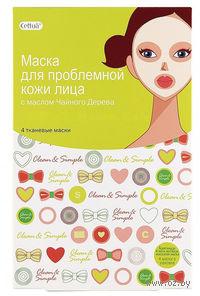 Маска для проблемной кожи лица с маслом чайного дерева (4 шт.)