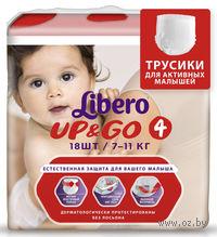Подгузники-трусики для детей Libero Up&Go