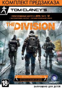 """Комплект """"Tom Clancy's The Division"""" (доступ к бета-тесту + антибактериальная маска + цифровой бонус)"""