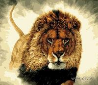 """Картина по номерам """"Царь зверей"""" (400x500 мм; арт. MG311)"""