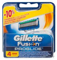 Кассета для станков для бритья Gillette PROGLIDE (4 штуки)