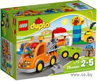 "LEGO. Duplo. ""Буксировщик"""