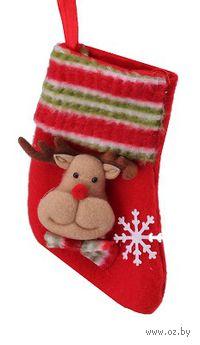 Носок новогодний текстильный (12 см; арт. 10015276)
