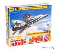 """Подарочный набор """"Самолет МиГ-31"""" (масштаб: 1/72)"""