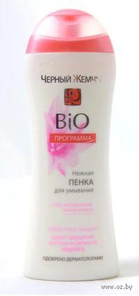 "Bio-пенка для умывания ""BiO-программа"" (170 мл)"