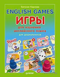 English Games. Игры для изучения английского языка для детей