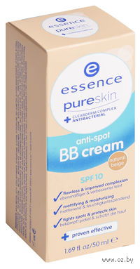 "Крем для лица ""Anti-spot BB cream"" (50 мл)"