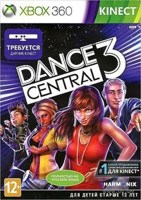 Dance Central 3 (только для MS Kinect) (Xbox 360)