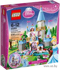 """LEGO. Disney Princess. """"Золушка на балу в королевском замке"""""""
