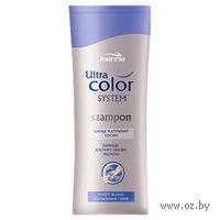 Шампунь для осветленных и седых волос Ultra Color System (200 гр.)