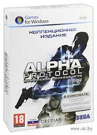 Alpha Protocol. Коллекционное издание