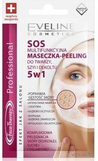 Комплексная маска-пилинг для лица, шеи и декольте 5в1 Face Therapy Professional SOS (7 мл)