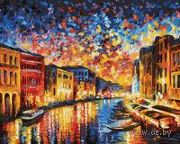 "Картина по номерам ""Гранд-Канал Венеция"" (400х500 мм)"