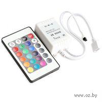 LED RGB контроллер (24 кнопки)
