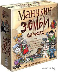 Манчкин Зомби Делюкс