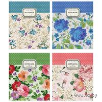 """Тетрадь в клетку 48 листов """"Цветы. Floral design"""""""