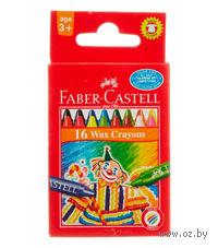 Восковые карандаши Faber-Castell