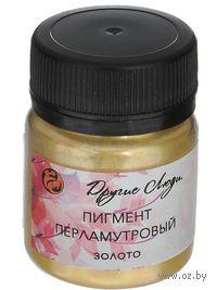Пигмент перламутровый (золото, 20 гр)
