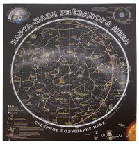 "Пазл ""Карта звездного неба"" (43 элемента)"