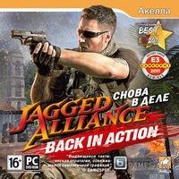 Jagged Alliance: Back in Action. Снова в деле