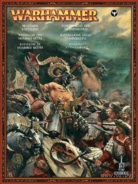 "Набор миниатюр ""Warhammer FB. Beastmen Battalion"" (81-06)"