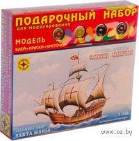 "Подарочный набор ""Корабль Колумба Санта-Мария"" (масштаб: 1/150)"