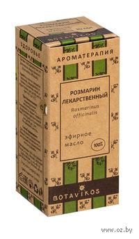 """Эфирное масло """"Розмарин лекарственный"""" (10 мл)"""