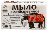 Хозяйственное мыло универсальное 72% (180 г)