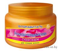 """Бальзам-кондиционер для волос """"Суперобъем"""" (500 мл)"""