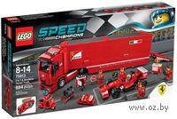 """LEGO. Speed Champions. """"F14 T и Scuderia Ferrari"""""""