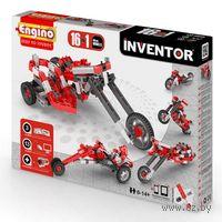 "Конструктор ""Inventor. Мотоциклы"" (141 деталь)"