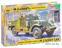 Бронетранспортер М-3